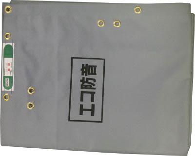 萩原 ECO防音シート 1.8m×3.4m グレー【ECOBOUON1834】(シート・防音シート)