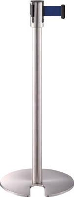 コンドル ガイドポールIB-90 ブルー【YG-24C-SA-BL】(オフィス家具・パーテーション)