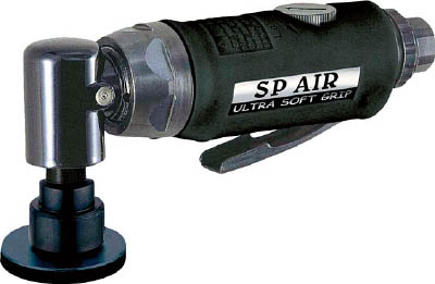 SP ミニダブルアクションサンダー50mmφ【SP-7201DA】(空圧工具・エアサンダー)