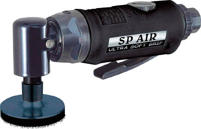 SP ミニサンダー50mmφ【SP-7201G】(空圧工具・エアサンダー)