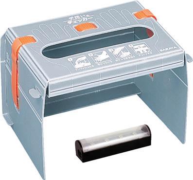 サラヤ 手洗い教育ツール 手洗いチェッカーLED【41338】(労働衛生用品・ハンドソープ)