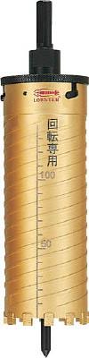 エビ ダイヤモンドコアドリル 65mm SDSシャンク【KD65S】(穴あけ工具・コアドリルビット)