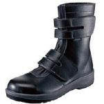 シモン 安全靴 長編上靴 7538黒 25.5cm【7538BK-25.5】(安全靴・作業靴・安全靴)