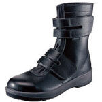 シモン 安全靴 長編上靴 7538黒 26.0cm【7538BK-26.0】(安全靴・作業靴・安全靴)