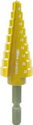 エビ ステージドリル コーティング 9段 六角軸【LBH622G】(穴あけ工具・ステップドリル)