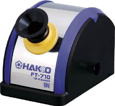 白光 ハッコーFT-710 100V レセプタクルA付【FT710-01】(はんだ・静電気対策用品・はんだ用品)