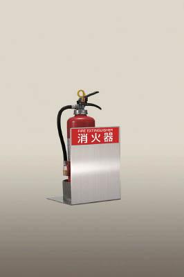 PROFIT 消火器ボックス置型 PFD-03S-M-S1【PFD-03S-M-S1】(防災・防犯用品・消火器)