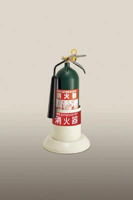 PROFIT 消化器ボックス置型 PFG-004-S1【PFG-004-S1】(防災・防犯用品・消火器)