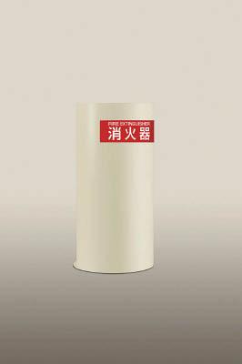 PROFIT 消化器ボックス置型 PFR-034-L-S1【PFR-034-L-S1】(防災・防犯用品・消火器)