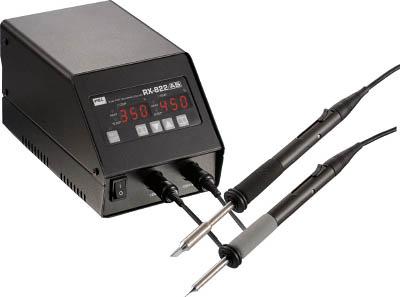 グット 鉛フリー用2本接続温調はんだこて【RX-822AS】(はんだ・静電気対策用品・ステーション型はんだこて)