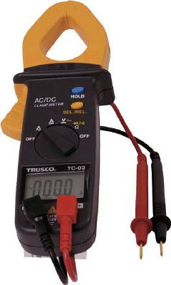 TRUSCO ACDCクランプメータ【TC-03】(計測機器・クランプメーター)