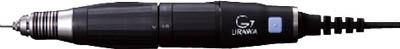 【超ポイントバック祭】 ウラワミニター ロータリーハンドピース(一体型)【UG43A-90-2】(電動工具・油圧工具・マイクログラインダー):リコメン堂インテリア館-DIY・工具