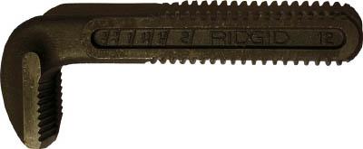 RIDGE 48インチ用レンチパーツ フックジョー【31745】(水道・空調配管用工具・パイプレンチ)