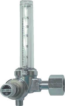 溶接用ガス節約器 エコ・フロート【EFR-50】(溶接用品・ガス調整器)