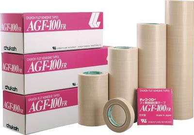 チューコーフロー 粘着テープ ガラスクロス 0.18-100×10【AGF100FR-18X100】(テープ用品・保護テープ)