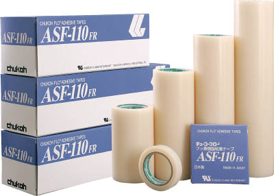 チューコーフロー 粘着テープ 0.18-250×10【ASF110FR-18X250】(テープ用品・保護テープ)