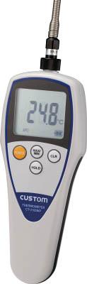 カスタム 防水デジタル温度計【CT-3100WP】(計測機器・温度計・湿度計)