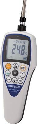 カスタム カスタム 防水デジタル温度計【CT-3200WP】(計測機器・温度計・湿度計), かぐ屋:01a18010 --- officewill.xsrv.jp