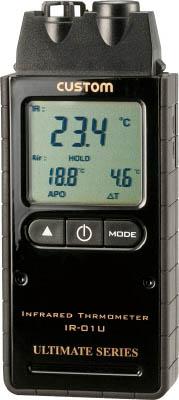 カスタム 赤外線放射温度計【IR-01U】(計測機器・温度計・湿度計)