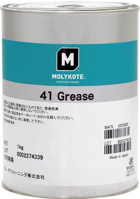モリコート 耐熱用 41グリース 1kg【15250】(化学製品・グリス・ペースト)