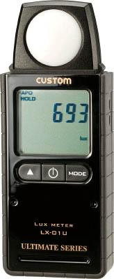 カスタム デジタル照度計【LX-01U】(計測機器・環境測定器)