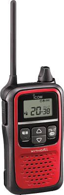 アイコム 特定小電力トランシーバー IC-4110 メタリックレッド【IC-4110R】(安全用品・標識・トランシーバー)
