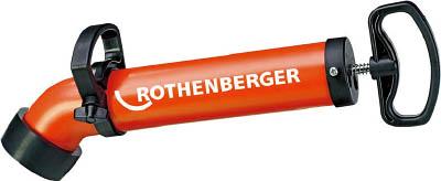 ローデン ローポンプスーパープラス【R72070Y】(水道・空調配管用工具・排水管掃除機)