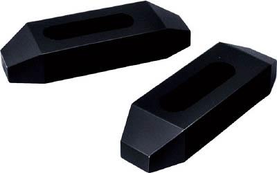 スーパーツール プレーンクランプ(M22・24用、L=250)2個1組【10P-10】(ツーリング・治工具・クランプ(工作機械用))