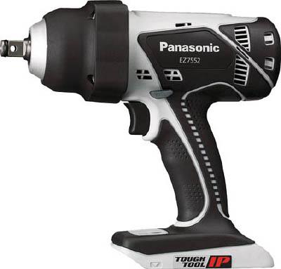 Panasonic ナショナル 18V充電インパクトレンチ(本体のみ)【EZ7552X-H】(電動工具・油圧工具・インパクトレンチ)