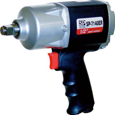 SP 軽量インパクトレンチ12.7mm角【SP-7140】(空圧工具・エアインパクトレンチ)