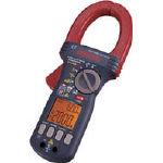SANWA DC/AC両用デジタルクランプメータ【DCM2000DR】(計測機器・クランプメーター)