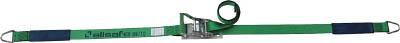allsafe ベルト荷締機 ラチェット式デルタリング仕様(重荷重)【R5DR15】(吊りクランプ・スリング・荷締機・荷締機)
