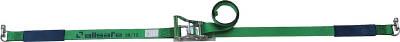 allsafeベルト荷締機エアラインレール用ラチェット式ラッシングベルトDS-R【R5DSR15】