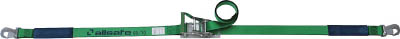 allsafe ベルト荷締機 ラチェット式スナップフック仕様(重荷重)【R5SH15】(吊りクランプ・スリング・荷締機・荷締機)