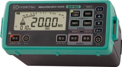 KYORITSU デジタル絶縁・接地抵抗計(スタンダードモデル)【KEW6022】(計測機器・電気測定器)(代引不可)