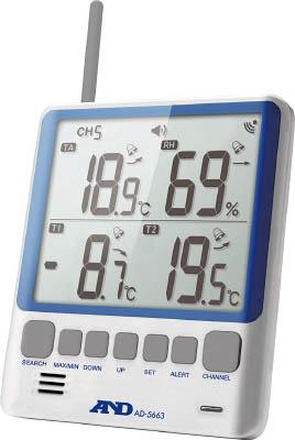 A&D マルチチャンネル温湿度計【AD5663】(計測機器・温度計・湿度計)