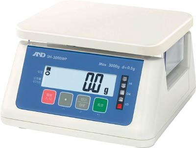 A&D デジタル防水はかり 6000g【SH-6000WP】(計測機器・はかり)