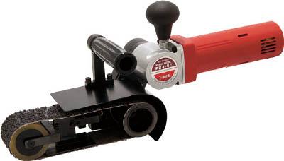 マイン ピボットベルトサンダー【PBJ-5E】(電動工具・油圧工具・用途別研磨機)(代引不可)