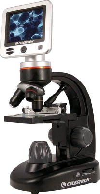 CELESTRON 液晶モニタ搭載LCDデジタル顕微鏡2 CE44341【CE44341】(光学・精密測定機器・顕微鏡)