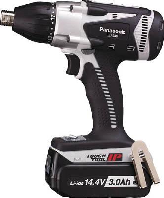 Panasonic 14.4V充電マルチインパクトドライバー【EZ7548LP2S-H】(電動工具・油圧工具・インパクトドライバー)