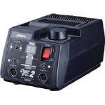 ミニター ミニモ D.C.パワーパック(2ステーションタイプ)【C2012】(電動工具・油圧工具・マイクログラインダー)