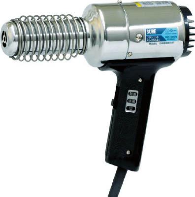 SURE 熱風加工機 プラジェット(アタッチメント付)200V【PJ-208A1-200V】(小型加工機械・電熱器具・熱加工機)