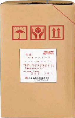 SYK 床洗ウォッシャーS【S-032】(清掃用品・洗剤・クリーナー)