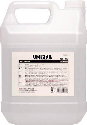SYK リトルスメル4KG【S-2597】(清掃用品・洗剤・クリーナー)