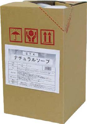 SYK ナチュラルソープ 16kg【S-2753】(労働衛生用品・ハンドソープ)