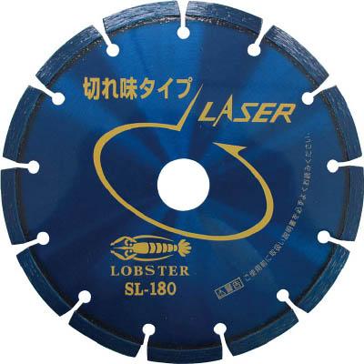 エビ ダイヤモンドホイール レーザー(乾式) 180mm【SL180】(切断用品・ダイヤモンドカッター)