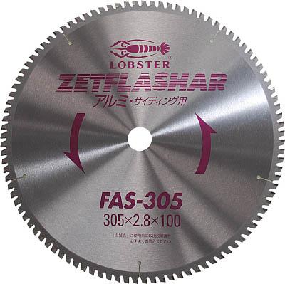 エビ ゼットフラッシャー (アルミ用) 305mm【FAS305】(切断用品・チップソー)