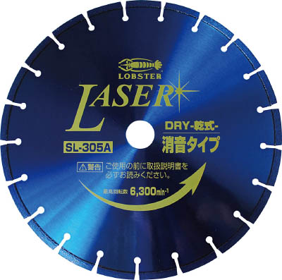 エビ ダイヤモンドホイール NEWレザー(乾式) 355mm【SL355A30.5】(切断用品・ダイヤモンドカッター)
