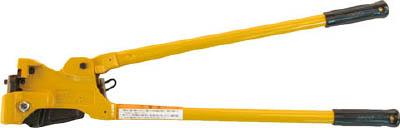 MCC ラチェット全ネジカッタ 3W【RAB-3W】(ハサミ・カッター・板金用工具・ねじカッター)