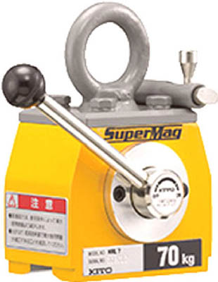 キトー スーパーマグ 平鋼専用タイプ 70kg【KRL7】(マグネット用品・リフティングマグネット)